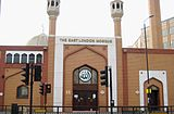 East London Mosque, Tower Hamlets, East London, London, UK