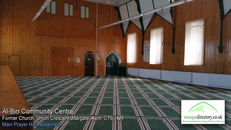 margate city muslim Today's prayer times - penny appeal australia home today's prayer times muslim prayer times.