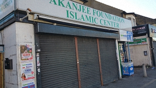 Akanjee Foundation Islamic Center (Abbey, Barking and Dagenham, London)