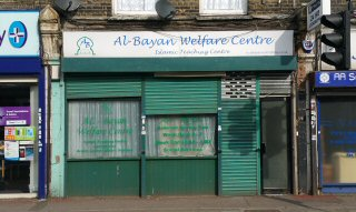 Al-Bayan Welfare Centre (Ilford, Redbridge, London)