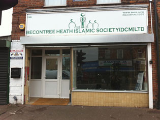 Becontree Heath Islamic Society (Goodmayes, Dagenham, Essex, London)