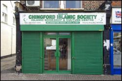 Chingford Islamic Society (Chingford, Waltham Forest)