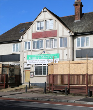 Faizan-e-Islam Centre (Wood Street, Waltham Forest, London)