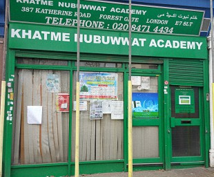 Khatme Nubuwwat Academy (Islamic Dawah Council UK) (Forest Gate, Newham, London)