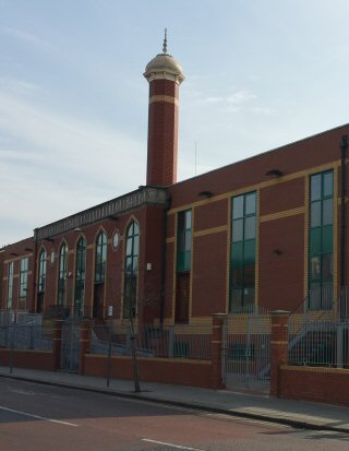 Ilford Islamic Centre (Ilford, Redbridge)