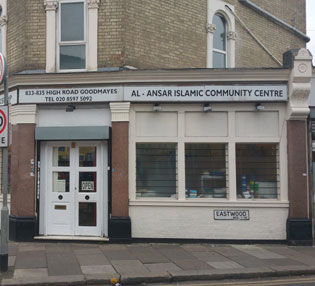 Al-Ansar Islamic Education Centre (Goodmayes, Ilford, Redbridge)