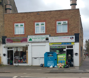 Al-Karam Mosque (Forest Gate, Newham)