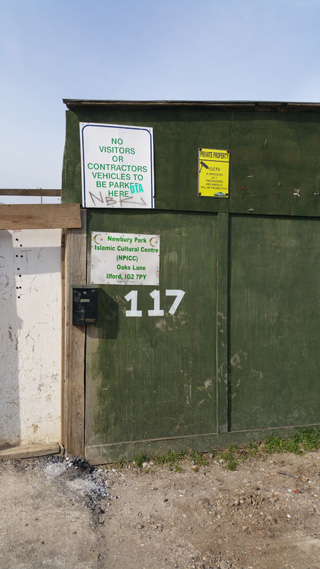 Newbury Park Islamic Cultural Centre (Newbury Park, Ilford, Essex)
