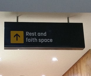 Westfield Stratford Multi Faith Prayer Room (Stratford, Newham, London)