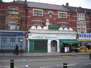 Anjuman-e-Islamia Jamia Mosque (Manor Park, Newham, London)