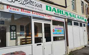 Darus Salaam (Manor Park, Newham)