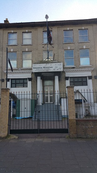 Imamia Islamic Mission (Forest Gate, Newham)