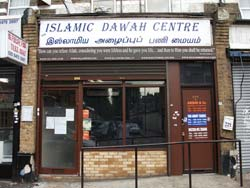 Islamic Dawah Centre (Manor Park, Newham)