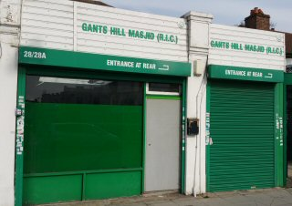 Gants Hill Masjid (Gants Hill, Ilford, Redbridge)