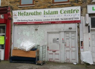 Hefazothe Islam Centre (Plaistow, Newham, London)